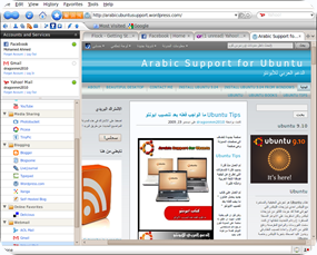 Arabic Support for Ubuntu - Flock